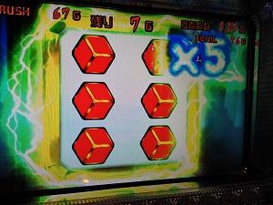 超魔界ゾーンはガチ抽選