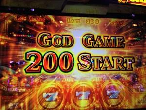 GOD GAME200Gスタート