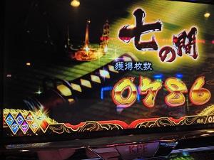 戦国コレクション 夢幻城制覇一步手前で終了