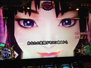 桃姫ボーナス