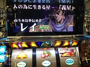 SPバトル当選レイ編