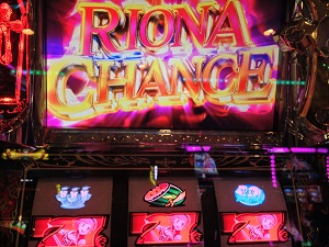 RIONA CHANCE