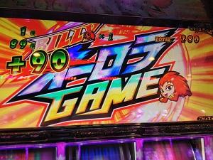 緑ドン キラメキ!炎のオーロラ伝説で初のオーロラゲーム!