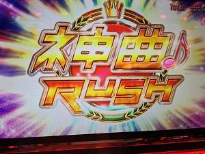 AKB48で神曲ラッシュゲット