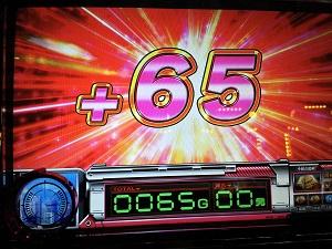 激闘タイム初期ゲーム数