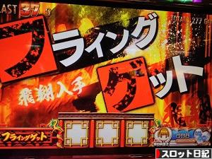 AKB48 ゾーン狙い期待値