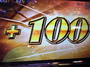 AKB48ヒストリーから+100G