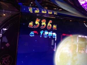 月光ノ刻の残りゲーム数