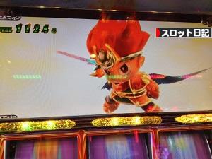 緑ドン〜キラメキ!炎のオーロラ伝説〜 天井到達からV-RUSH!