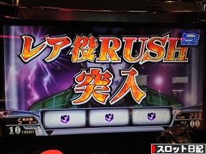 カイジ3 ゾーン狙い期待値は1000円オーバー!