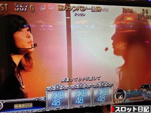 AKB48 天井狙い中に一斉ライブ潜伏台をゲット!