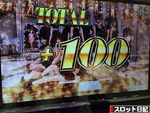 AKB48 天井狙いから3桁上乗せコンボ!