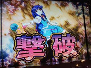 東京マギカ決戦バトルで撃破
