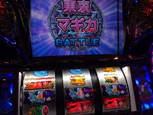 BIG中に東京マギカ決戦バトル獲得
